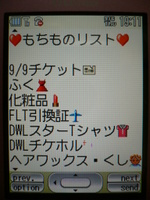 Blog_06sep_2
