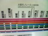 0909しゃーわせ大阪レポ♪